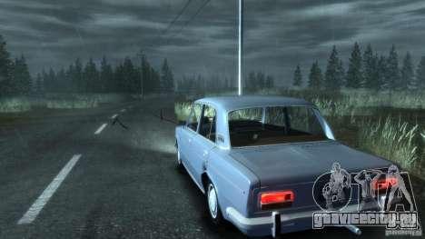 Криминальная Россия RAGE v1.3.1 для GTA 4 шестой скриншот