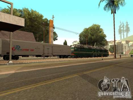 ВЛ80С-2532 для GTA San Andreas вид слева