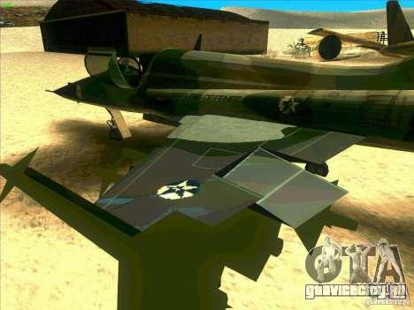 F-5E Tiger для GTA San Andreas вид сзади