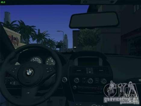 BMW M6 2010 Coupe для GTA San Andreas вид сзади