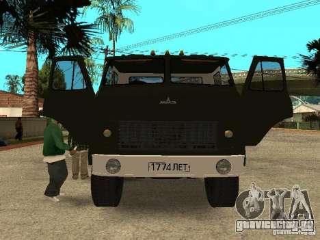 МАЗ 515В для GTA San Andreas вид изнутри