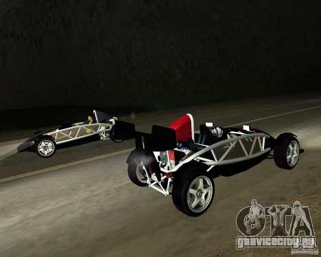 Ariel Atom V8 для GTA San Andreas вид слева