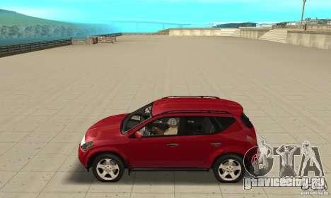 Nissan Murano 2004 для GTA San Andreas вид слева