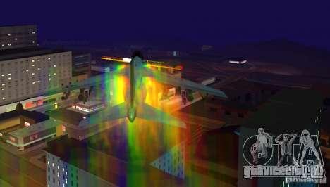 RainbowDash Hydra для GTA San Andreas вид слева