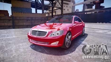 Mercedes Benz w221 s500 v1.0 cls amg wheels для GTA 4