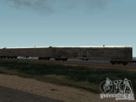 Рефрежираторный вагон Дессау №10 для GTA San Andreas вид справа