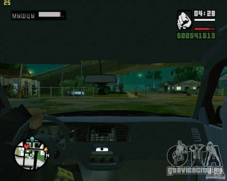 Ford Crown Victoria FBI для GTA San Andreas вид сзади