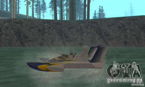 Hydrofoam для GTA San Andreas вид сзади слева
