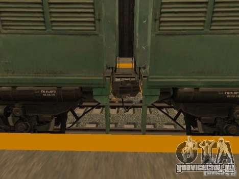 2ТЭ116 0013 для GTA San Andreas вид справа