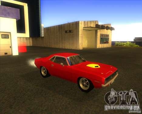 Plymouth Hemi Cuda для GTA San Andreas вид изнутри