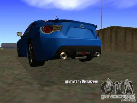 Toyota GT86 Limited для GTA San Andreas вид сзади слева