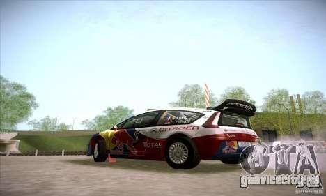 Citroen C4 WRC для GTA San Andreas вид сзади слева