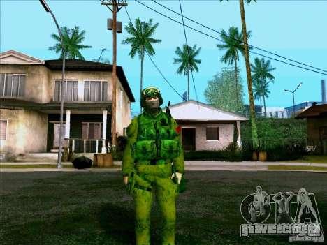 Morpeh лесной камуфляж для GTA San Andreas