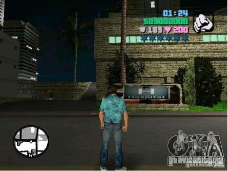 New Hospital для GTA Vice City второй скриншот