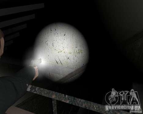 Flashlight for Weapons v 2.0 для GTA 4 девятый скриншот