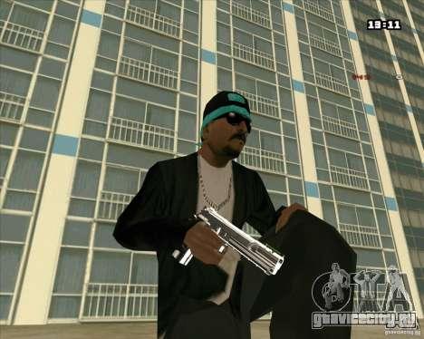 Chrome Weapon Pack для GTA San Andreas второй скриншот