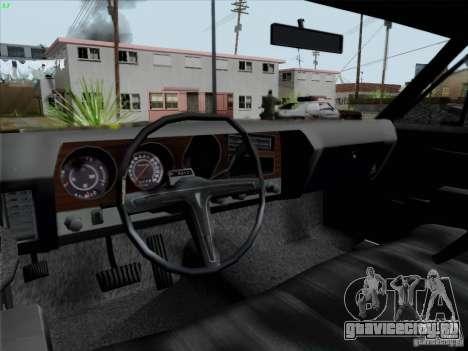 BETOASS car для GTA San Andreas вид сзади
