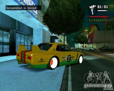 Nissan Skyline 2000gtr для GTA San Andreas вид сзади слева