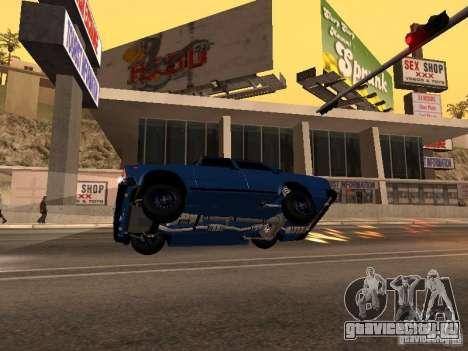 ВАЗ 2107 Baku для GTA San Andreas вид справа
