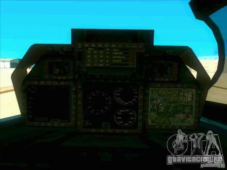 F-14 Tomcat Schnee для GTA San Andreas вид сверху