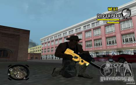 Gold Weapon Pack v 2.1 для GTA San Andreas третий скриншот