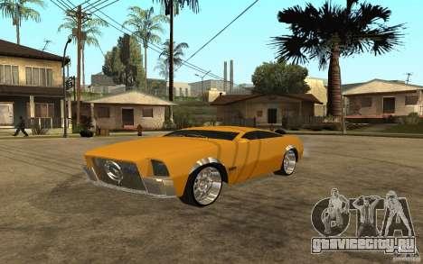 MGC Phantom для GTA San Andreas