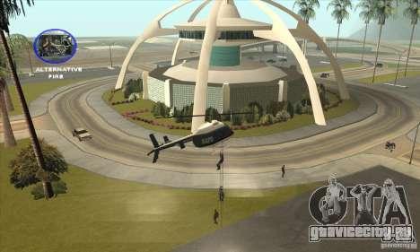 Police Maverick 2 для GTA San Andreas вид справа