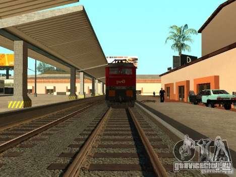 ЧС7 233 РЖД для GTA San Andreas вид справа
