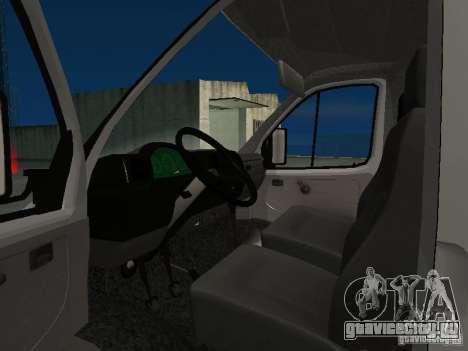 ГАЗ 33102 Валдай (удлиненный) для GTA San Andreas вид слева