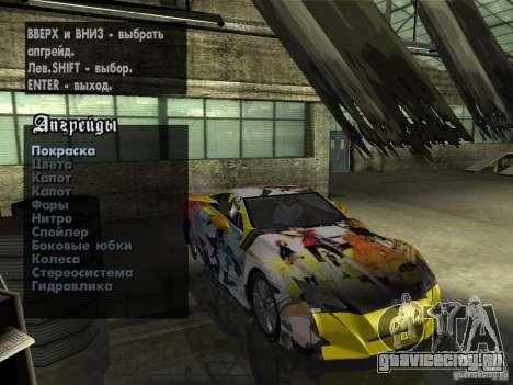 Lexus LFA Custom для GTA San Andreas вид сзади
