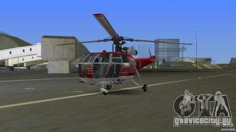 IAR 316B Alouette III SMURD для GTA Vice City вид слева