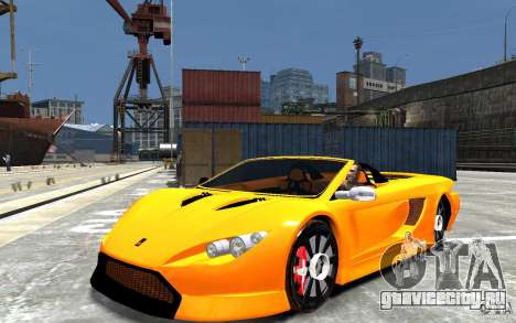 K1 Attack Concept для GTA 4