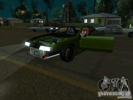 Elegy Green Line для GTA San Andreas вид сзади