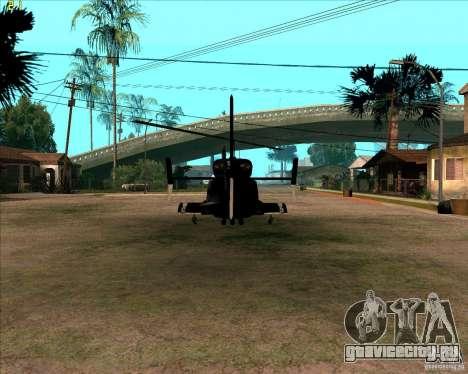 Airwolf для GTA San Andreas вид справа