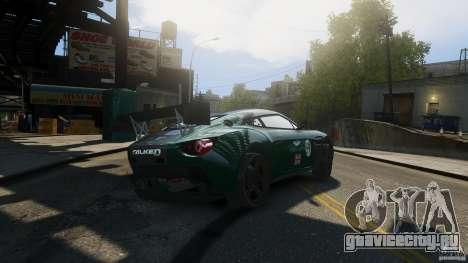 Aston Martin V12 Zagato 2012 для GTA 4 вид сзади слева
