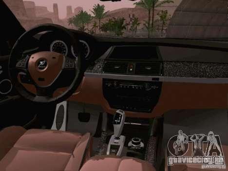 BMW X6 LT для GTA San Andreas вид сзади