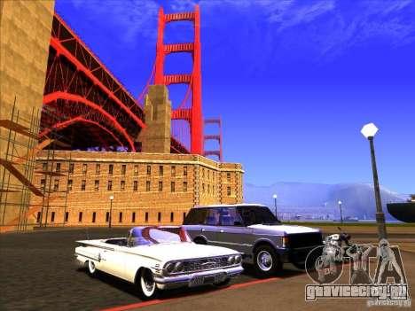 ENBSeries v2.0 для GTA San Andreas восьмой скриншот