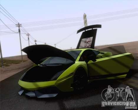 Lamborghini Gallardo LP570-4 Superleggera 2011 для GTA San Andreas вид сзади слева