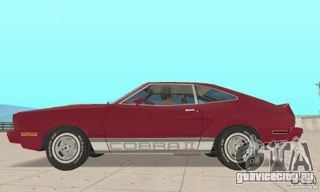 Ford Mustang II 1976 Cobra v. 1.01 для GTA San Andreas вид сзади слева