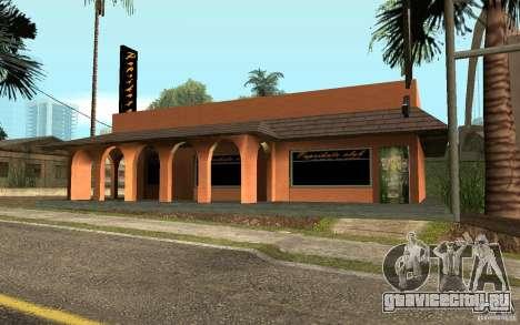 Новый бар в Гантоне v.2 для GTA San Andreas второй скриншот