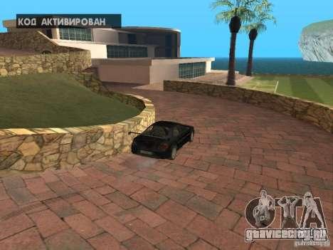 Остров с  особняком для GTA San Andreas пятый скриншот