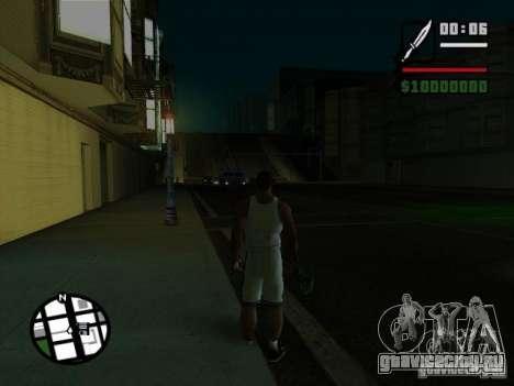 Сон для GTA San Andreas