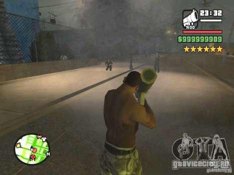 Реальный арест для GTA San Andreas второй скриншот