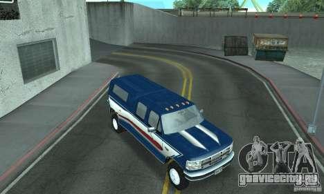 Ford F-350 1992 для GTA San Andreas салон