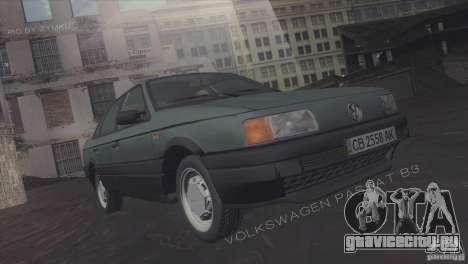 Volkswagen Passat B3 v2 для GTA San Andreas