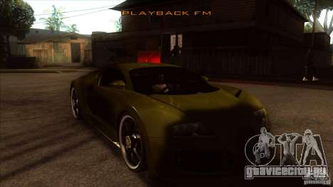 Bugatti Veyron Life Speed для GTA San Andreas вид сзади