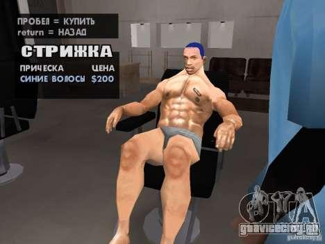 Белокожий Cj для GTA San Andreas третий скриншот
