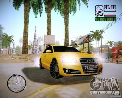 Audi A8 для GTA San Andreas вид справа