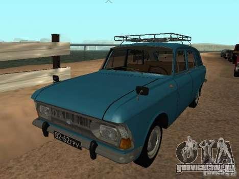 Иж 2125 v2 для GTA San Andreas