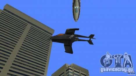 X-304 Gunship для GTA Vice City вид справа